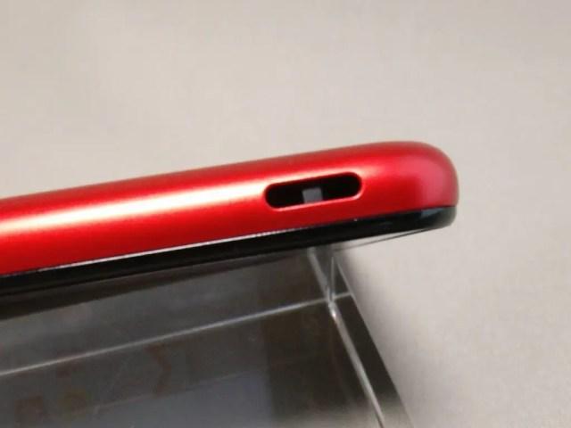 楽天モバイル シャープ SH-M04 側面 ストラップホール