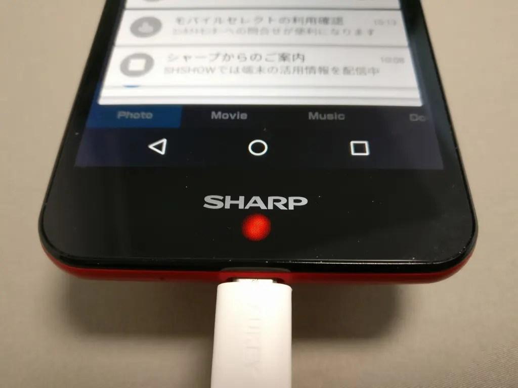 楽天モバイル シャープ SH-M04 光 赤2