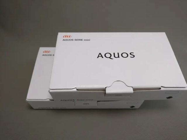 シャープ AQUOS SERIE mini SHV38 化粧箱