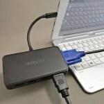 dodocool HDMI⇔D-sub+有線LAN+USB3.0x3 7役 USB-C PDハブ レビュー 30%Offクーポン出た!
