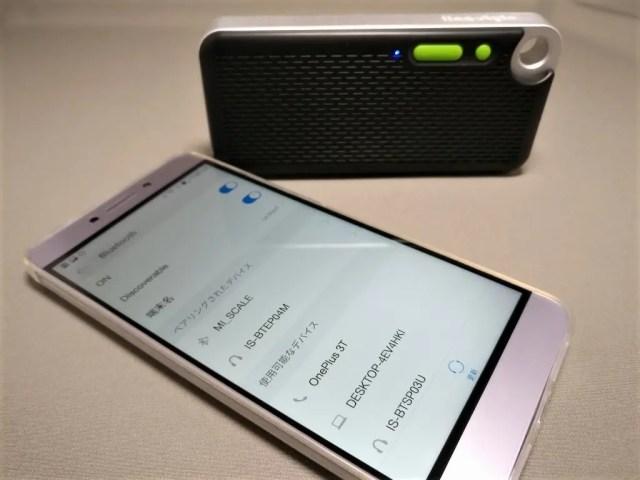 iina-style Bluetooth4.1スピーカー IS-BTSP03U ペアリング