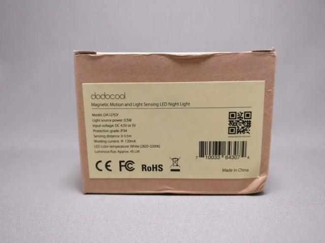 dodocool 0.5Wx5LEDセンサーライト 化粧箱