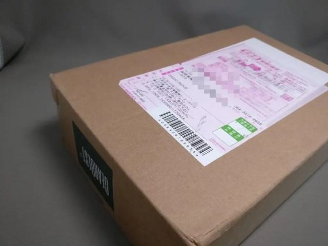 GearBest 梱包 チャック付き段ボール箱