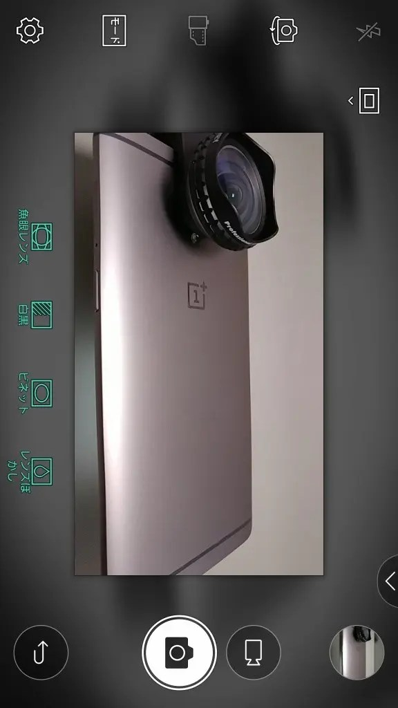 LG V20 Pro カメラ モード > 写真 ポップアウト