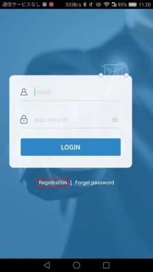Digoo SB-XYZ ドアベル Smart Doorbell ユーザ登録 Registration