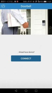Digoo SB-XYZ ドアベル Smart Doorbell Connect