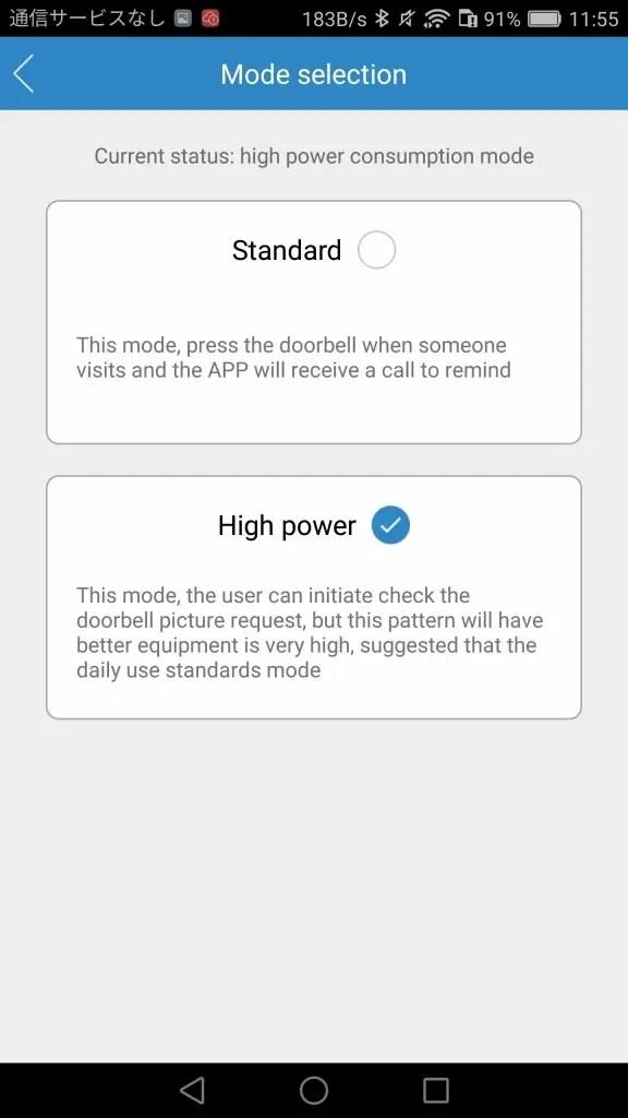 Digoo SB-XYZ ドアベル Smart Doorbell ペアリング スタンダードとハイパワー