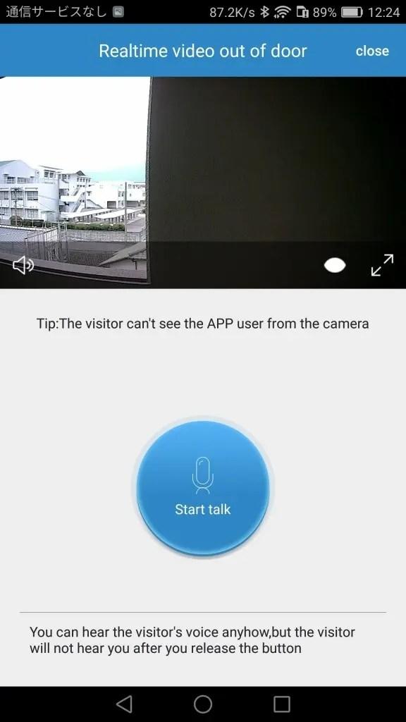 Digoo SB-XYZ ドアベル Smart Doorbell カメラ 縦