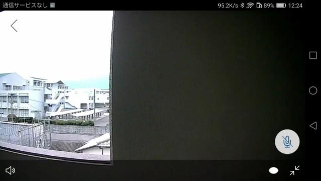 Digoo SB-XYZ ドアベル Smart Doorbell カメラ 横