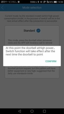 Digoo SB-XYZ ドアベル Smart Doorbell スタンダードに設定