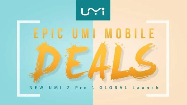 EPIC UMI MOBILE DEALS 特設ページ