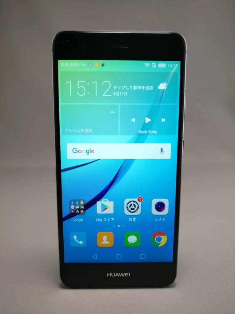 Huawei Nova 表 8