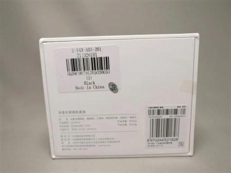 Xiaomi mijia 3.5K Panorama Action Camera 化粧箱 裏