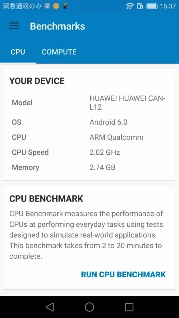 Huawei Nova GeekBench2