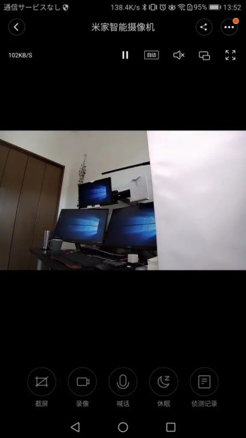 Xiaomi 1080P IPカメラ 仕事場