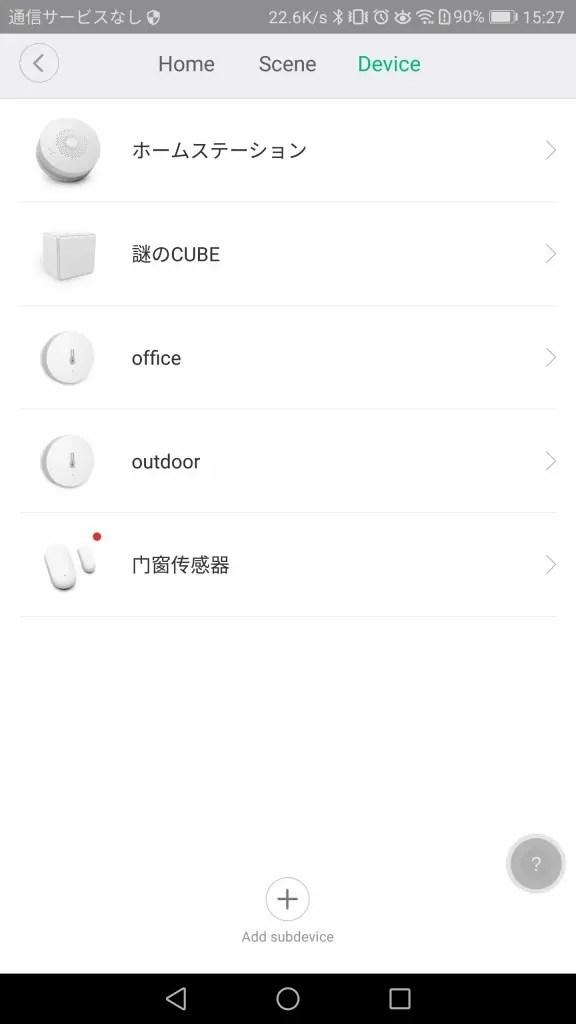 Xiaomi mijia スマートホームセキュリティキット ドアセンサー