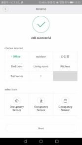 Xiaomi mijia スマートホームセキュリティキット 人感センサー ドコで使うか