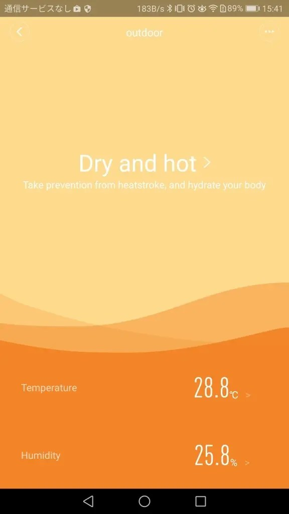 Xiaomi mijia スマートホームセキュリティキット 湿温度計 Outdoor
