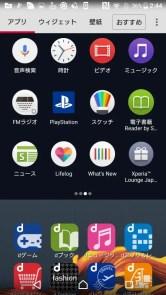 Xperia X Compact アプリ一覧3