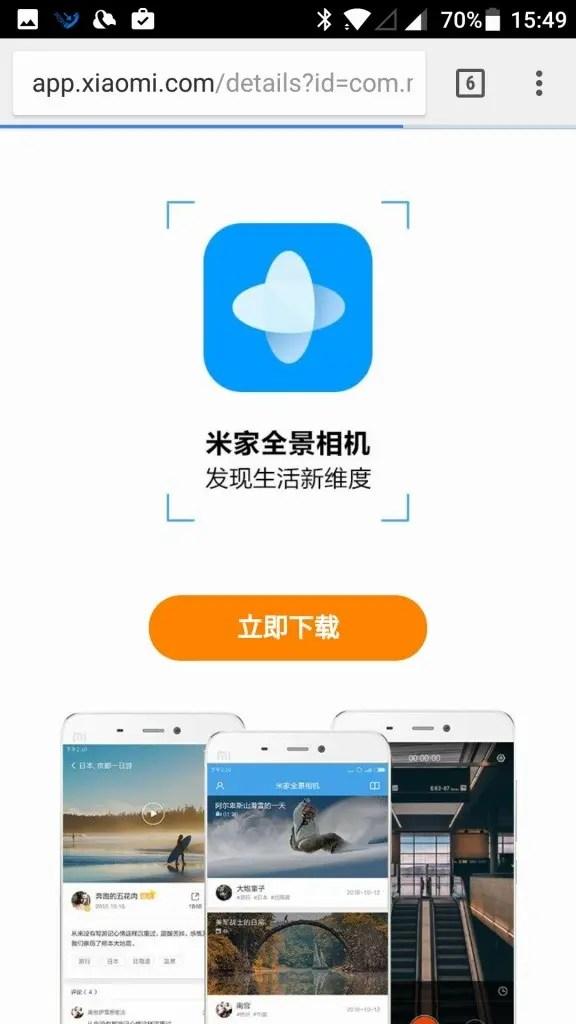 Xiaomi mijia 3.5K Panorama Action Camera アプリダウンロード