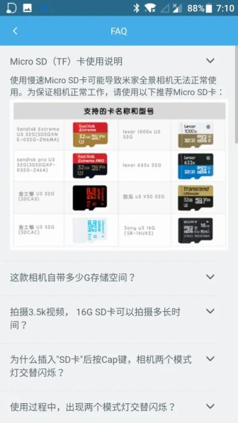 Xiaomi mijiaXiaomi mijia 3.5K Panorama Action Camera MicroSDカードの選択がシビア 推奨MicroSDカード