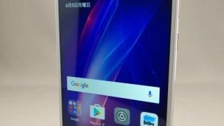 【5.5インチ中華スマホ】Huawei Honor 6X デュアルカメラ性能ワイドアパーチャでクアッドコプター撮影