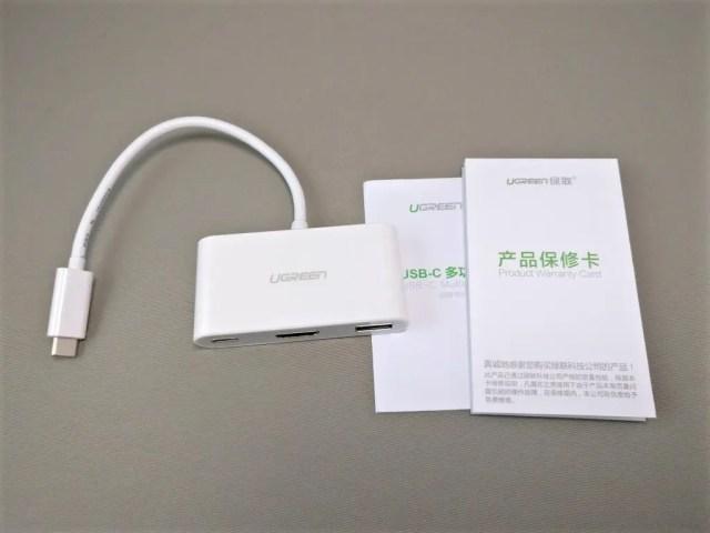 UGREEN USB-C ハブ 一式