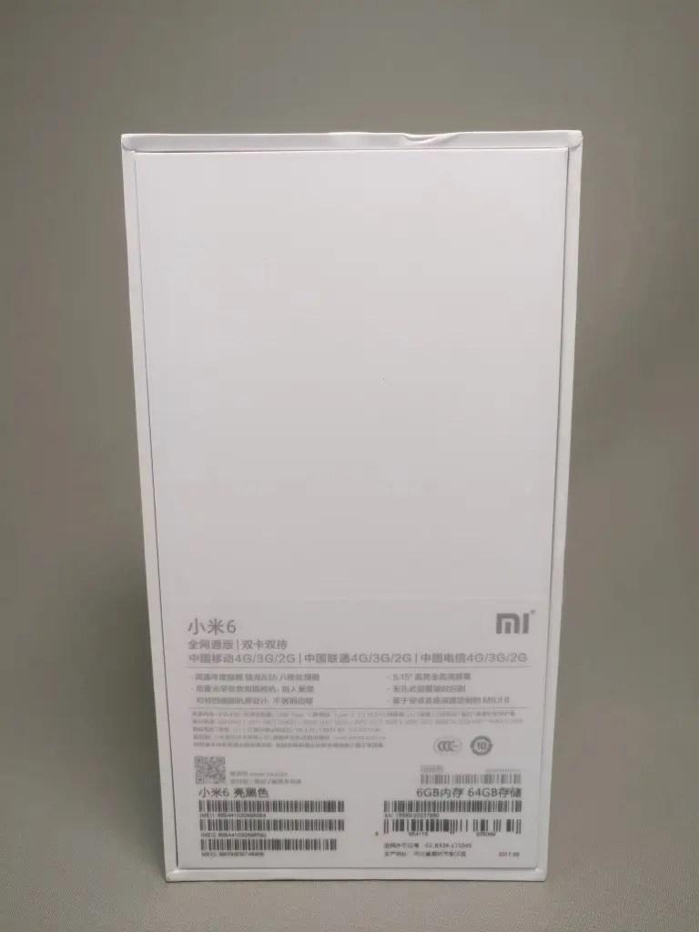 Xiaomi Mi6 化粧箱 裏