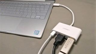 【UGREEN】USB-C ハブ 開封 レビュー USB Type-C PD充電・HDMI・USB3.0