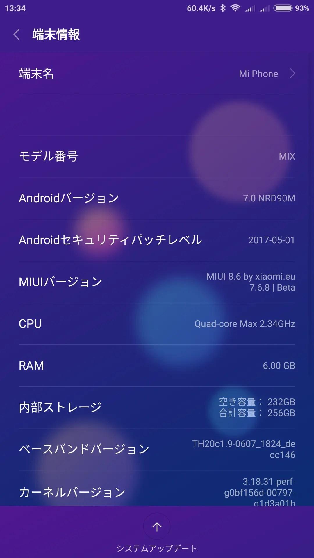 Xiaomi ROM焼き Mi MIX 端末情報