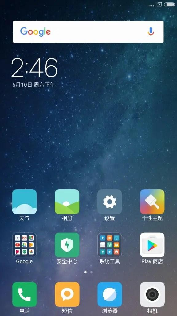 Xiaomi Mi Max 2 China home