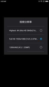 Feiyu ONアプリ 設定 Camera3