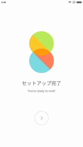 Mi6 Xiaomi.eu ROM 初期設定7