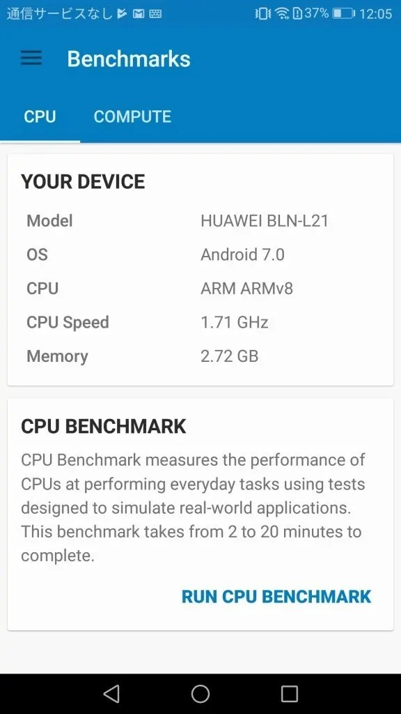Huawei honor 6X Geekbench System