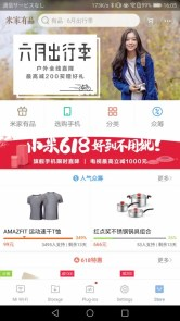 Xiaomi-Mi-R3P Mi Wifiアプリ ショップ
