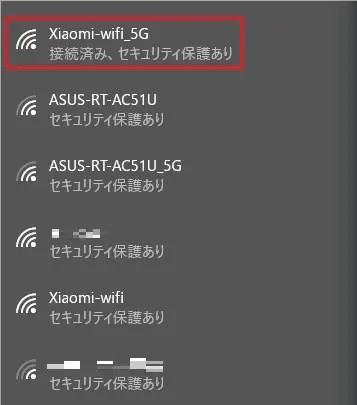 Xiaomi-Mi-R3P 5G