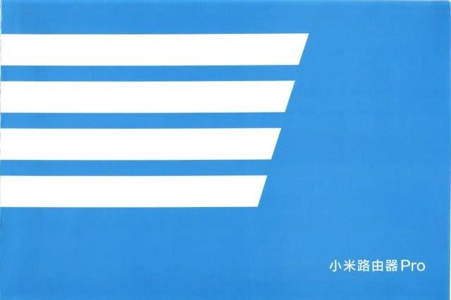 Xiaomi-Mi-R3P-setu-1