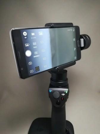 IMG_20DJI OSMO Mobile 裏 斜め 左