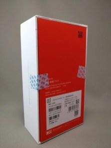 OnePlus5 化粧箱 斜め