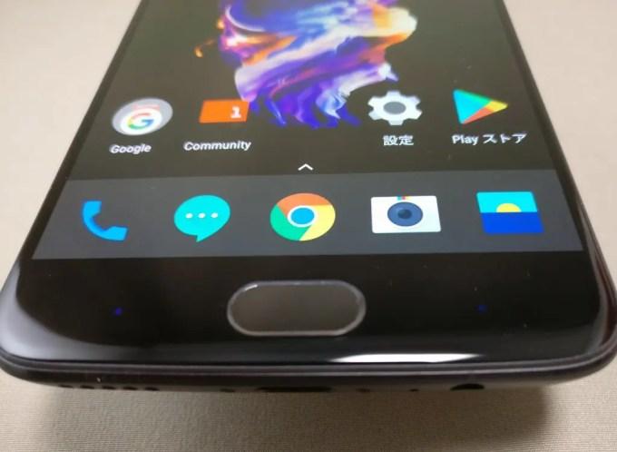 OnePlus5 戻る・マルチタスクボタン