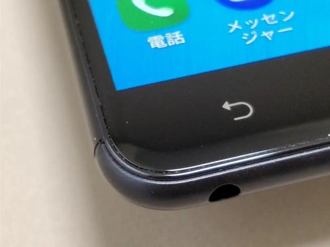 ASUS Zenfone Zoom S プラパッキン