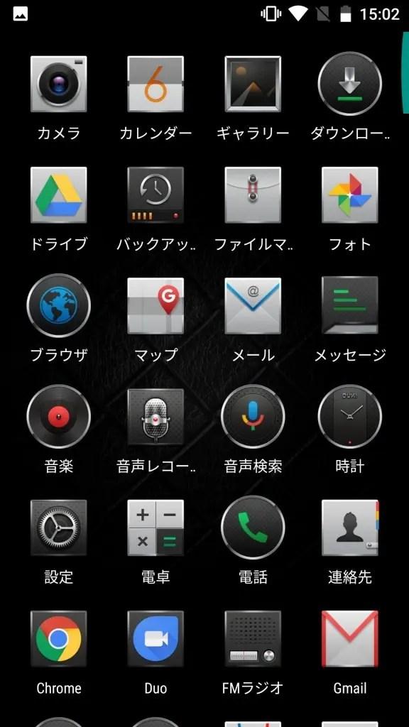 OUKITEL K10000 Pro アプリ一覧 下