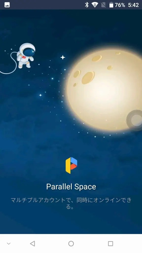 DOOGEE MIX Parallel Space