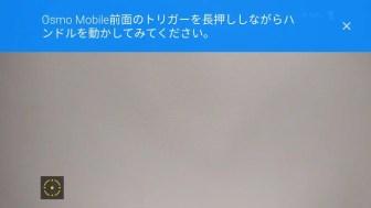 Screenshot_20170709-094859