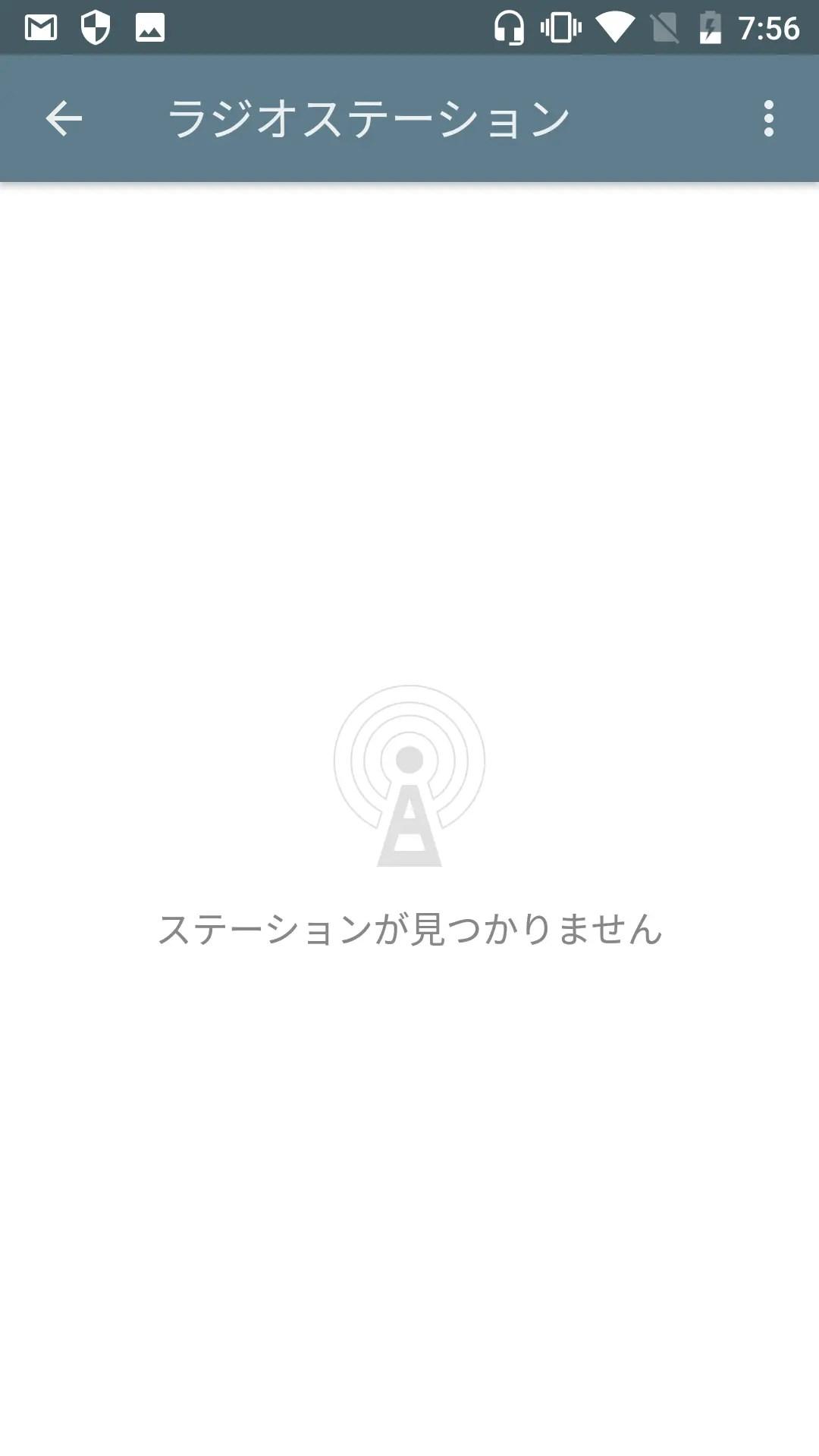 OUKITEL K10000 Pro ラジオ サーチ