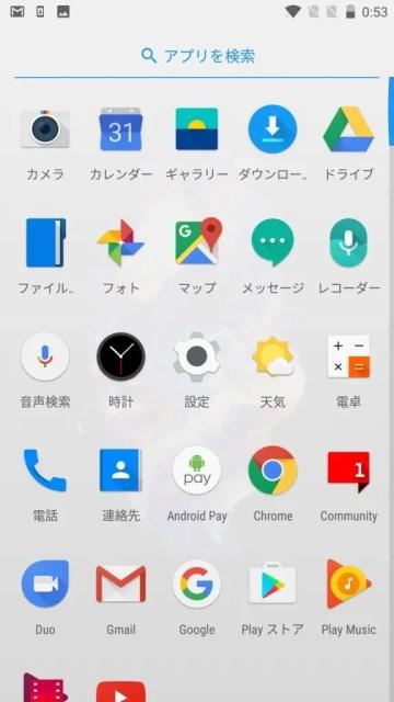 OnePlus5 アプリ一覧