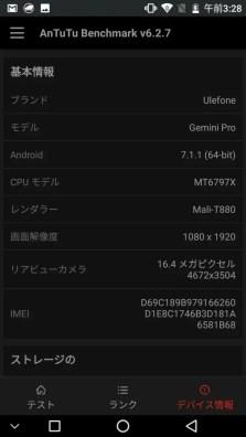 Ulefone Gemini Pro Anatutu