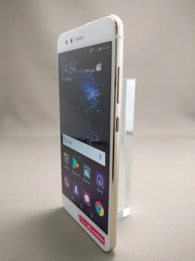 Huawei P10 Lite UQ mobile 貸出機 表2