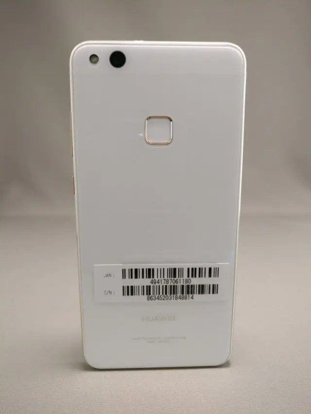 Huawei P10 Lite UQ mobile 貸出機 裏6