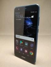 Huawei P10 Lite 表9